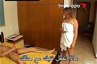 arabs, handjob, masturbating